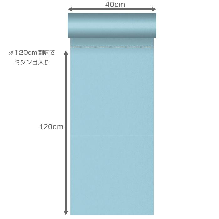 ブリッジランナー ベーシック 0.4×24m